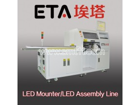 4 Head High -Speed LED Pick and Place Machine (M3)