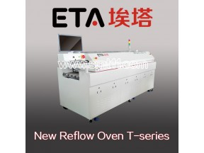 T series reflow oven
