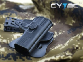 Cytac Level II Retention Holster