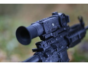 Pulsar TRAIL Riflescopes